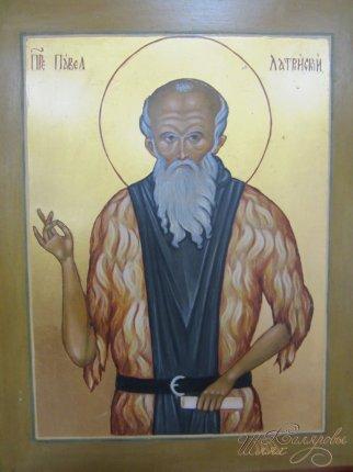 Икона «Павел Латрийский»