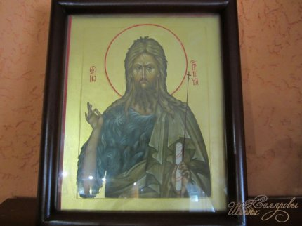 Икона «Иоанн Креститель»