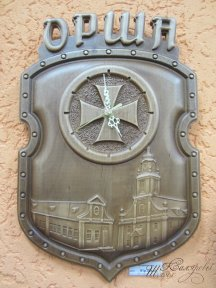 Часы декоративные Орша