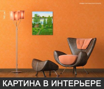 Беларусь моя