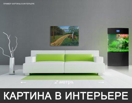 Белорусские зубры