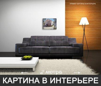 Дворик на Могилевской