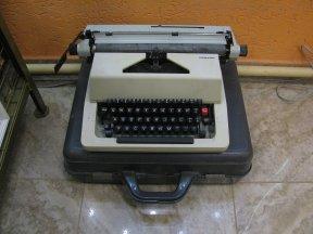 Пишущая машинка «REMAGG»