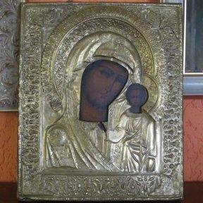 Икона «Божья Матерь Казанская»