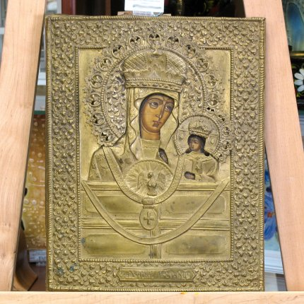 Икона «Божья Матерь» (Умягчение злых сердец)