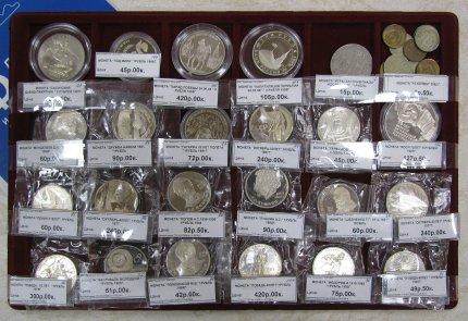 Монета «Год Мира» 1 рубль