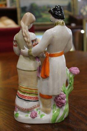 Украинская пара