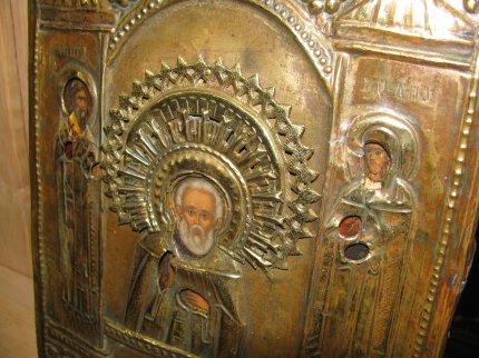 Икона «Сергей радонежский»