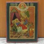 Икона «Рождество богородицы»