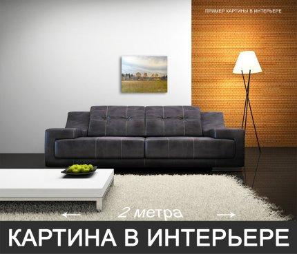 Кастрычнiк
