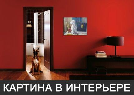 Натюрморт с окном