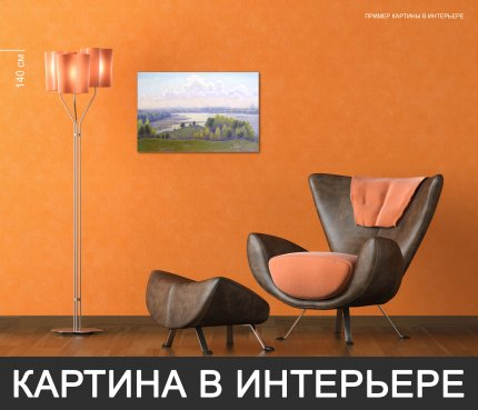 Озёрный край