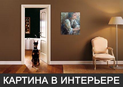 Портрет Ольги
