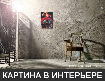 Репродукция Р. Заслонова