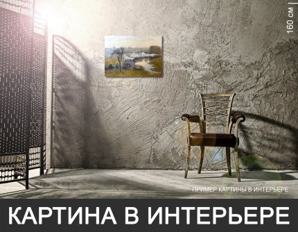 Шаркаyшына. Веснавы краявiд