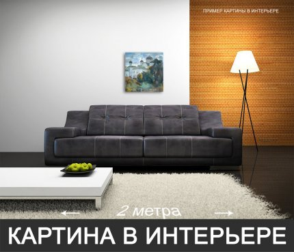 Спасо-Евфросиньевский собор