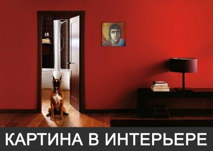 В.С. Высоцкий